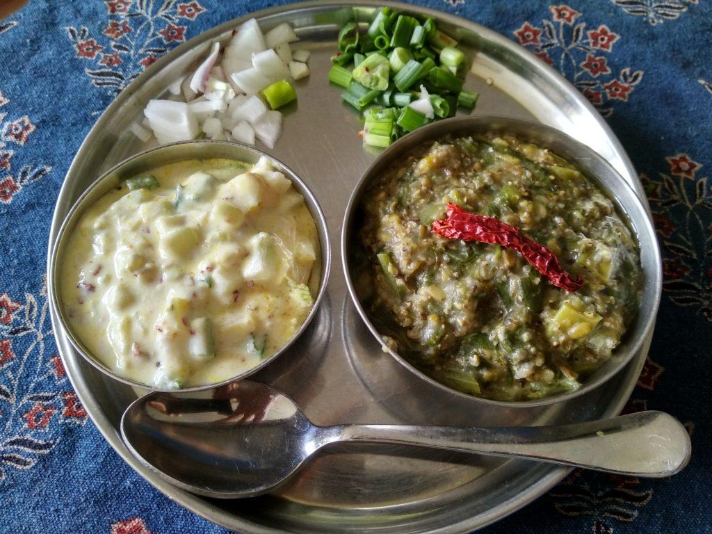 Bajra Kichdi